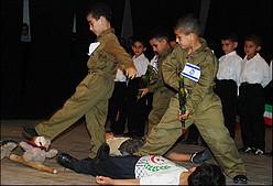 Kids in Gaza